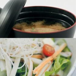 Soupe MISO + SALADE - MIDI